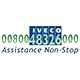 IVECO ASSISTANCE NON-STOP logo - New truck STRALIS XP