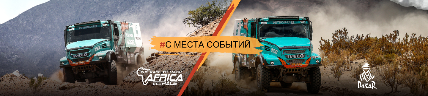 Team-PETRONAS-De-Rooy-IVECO-Dakar-2018-and-Africa-Eco-Race-2018