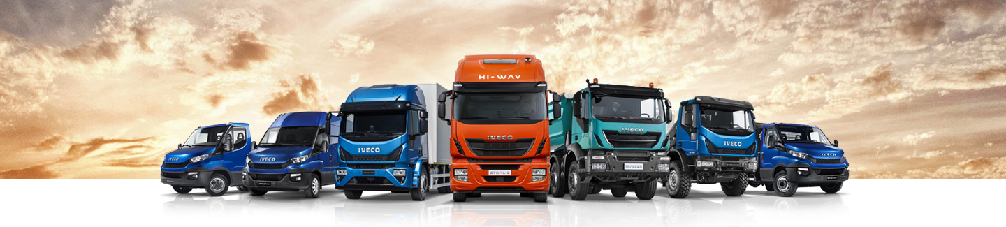 Iveco Contact Us