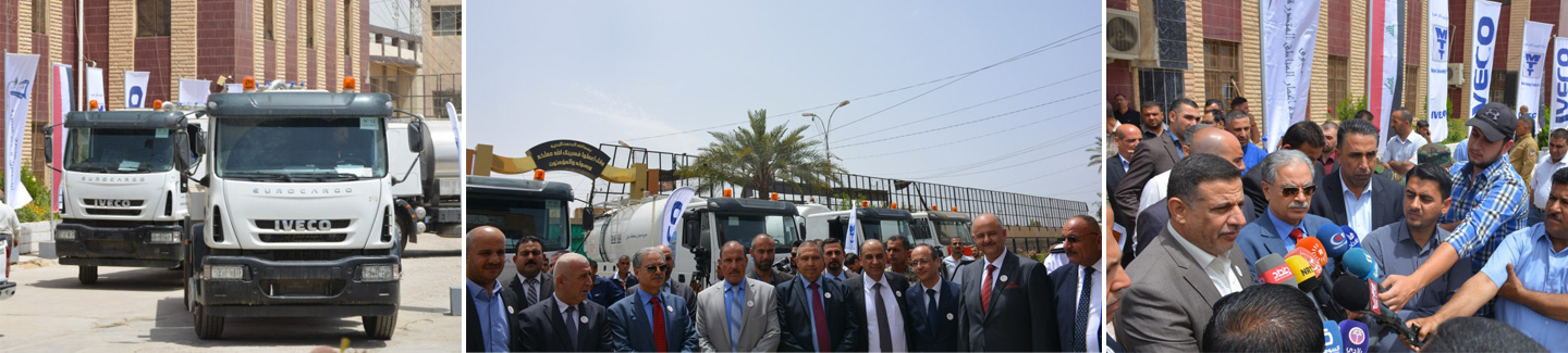 MTT supplied IVECO trucks for World Bank Projects