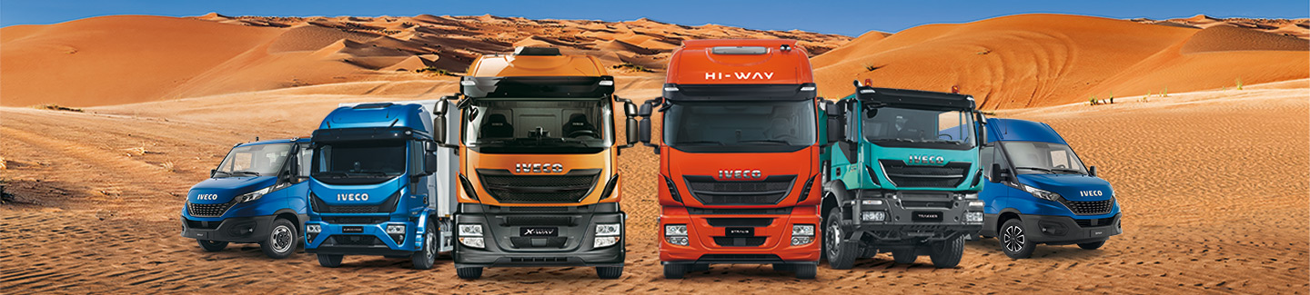About Iveco