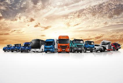 IVECO HOME
