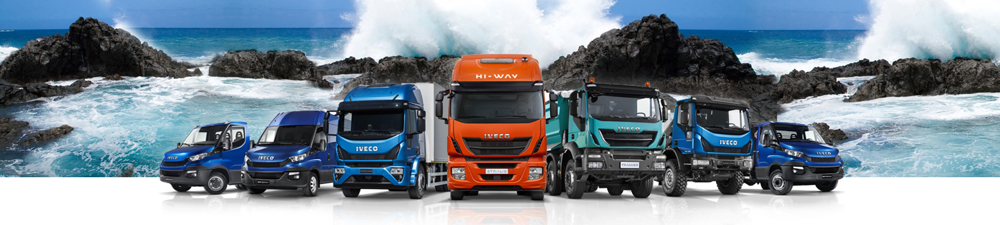 Iveco in the UK