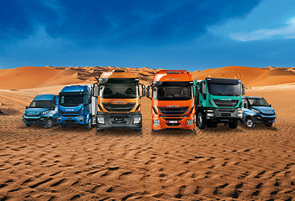 IVECO Full Range Brochure