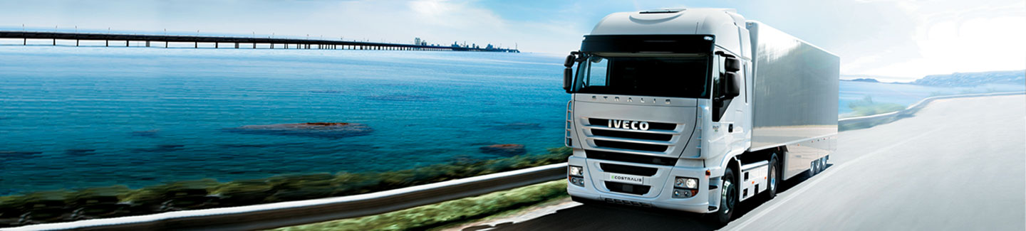 ECOSTRALIS: Advanced technology and driver comfort