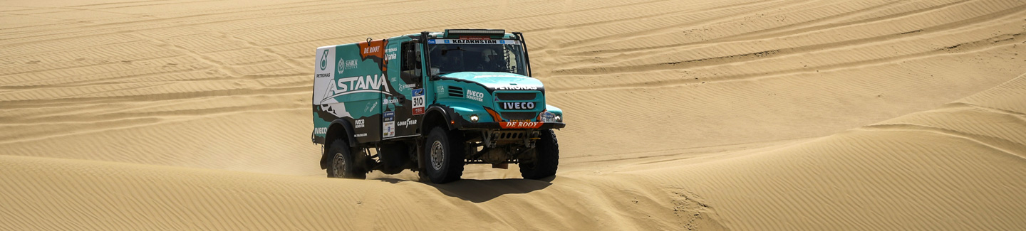 SILK WAY RALLY 2017: a hard second stage in Chinese territory for Team PETRONAS De Rooy IVECO