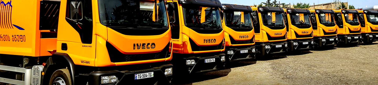 The-city-of-Tbilisi-chooses-IVECO-Eurocargo