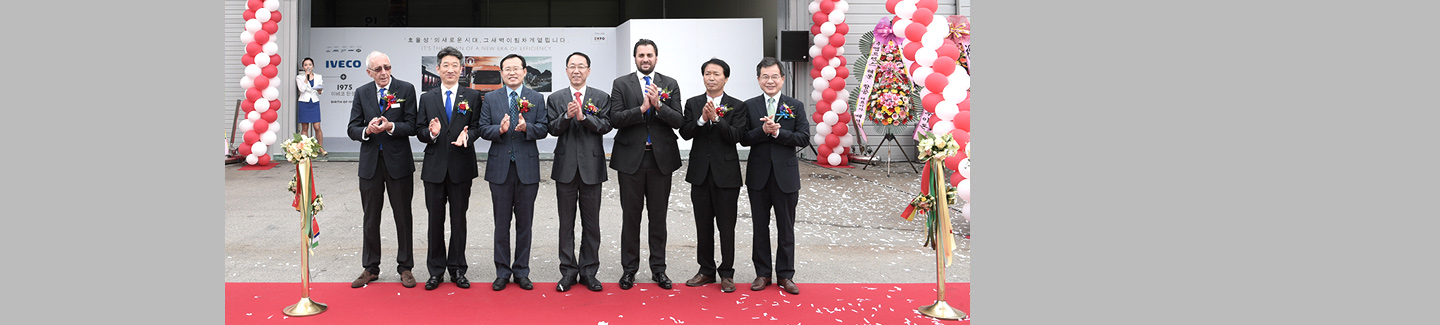 Iveco Opens Korean Branch and Launches its full Euro VI range
