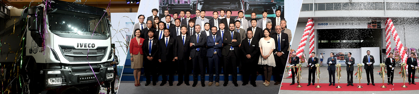 Iveco South Korea Launch