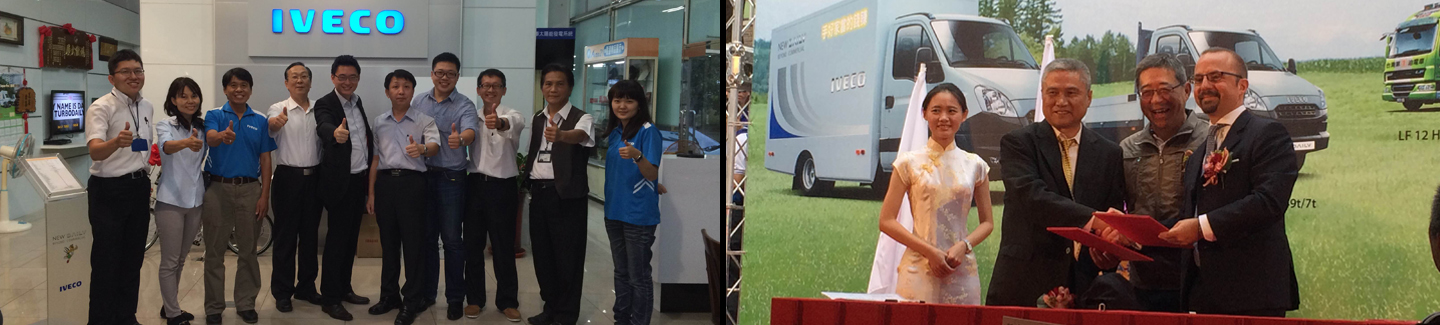 ​IVECO DAILY launched in Taiwan in November 2014