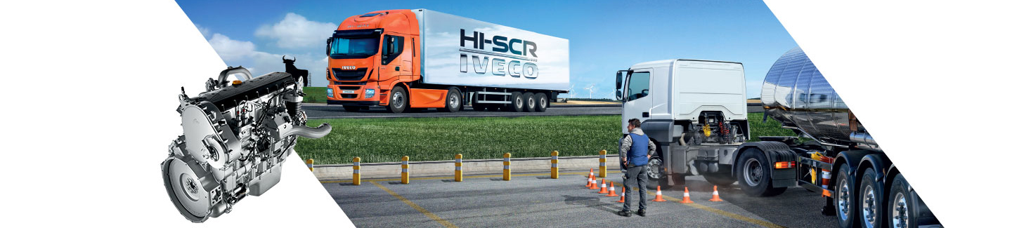 HI-SCR range gives you high level of flexibility and ensures excellent performance